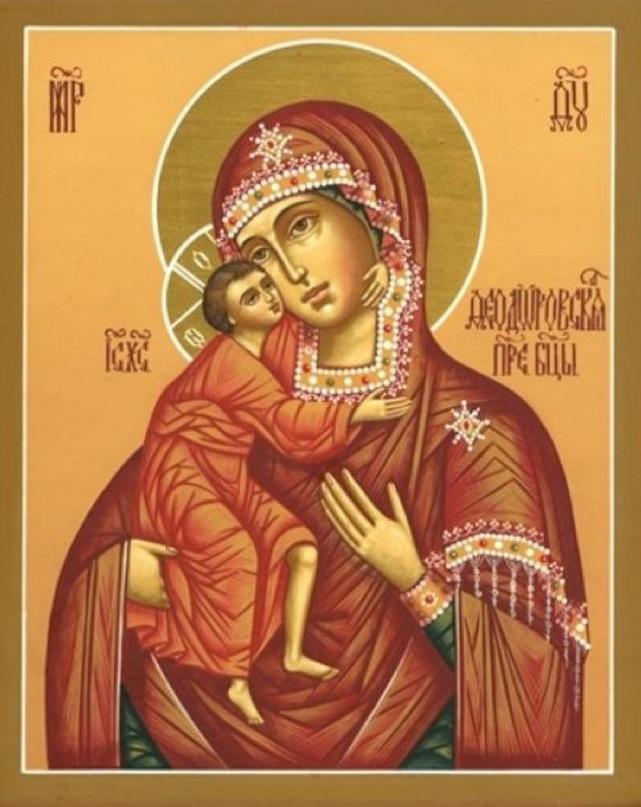 Молитвы беременных женщин