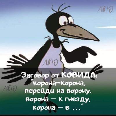 Валентина Кузнецова, Нерюнгри