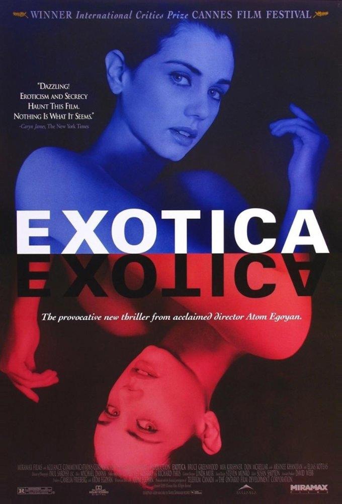 «Экзотика» | Exotica, 1994