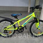 Детский (скоростной) велосипед Nameless S2000 20