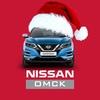 Nissan в Омске