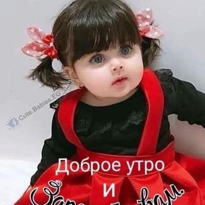 Алена Майорова