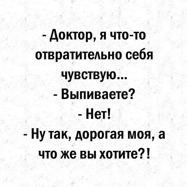 Действительно ????