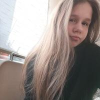 ДарьяВиноградова