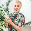 Rima Batalova