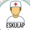 Клинические Медицинские Рекомендации