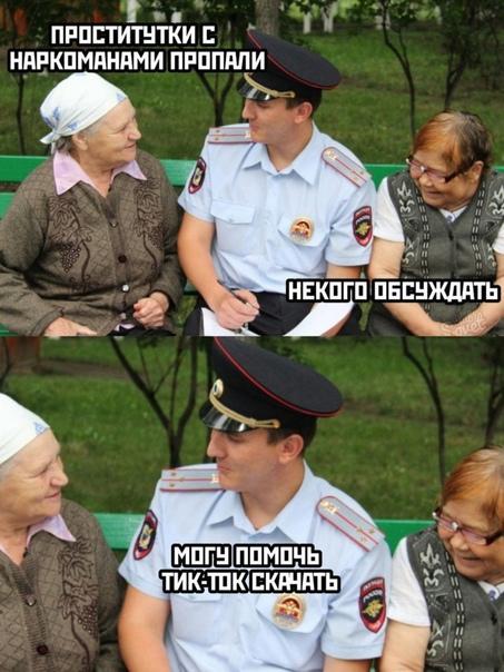 Все ушли в Tik Tok   Автор: Usykota  Комментарии:...