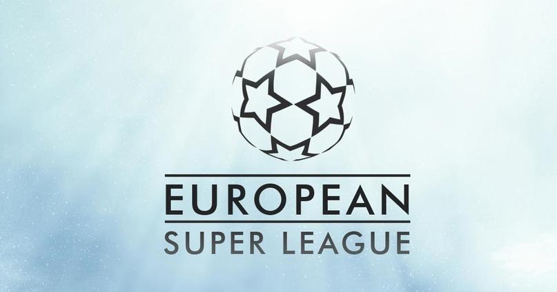 Важные факты о Суперлиге Европы: