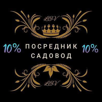 Абдулло Джамилов, Москва