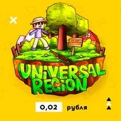 """[FREE] Плагин: """"UniversalRegion"""" (Информация о вторжении в регион)"""
