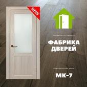 Межкомнатная дверь МК-7