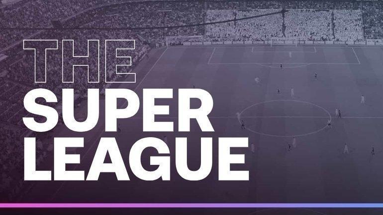 ⚡⚡⚡ Клубы Суперлиги обратились в суд в связи с заявлениями ФИФА и УЕФА