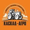 """Тракторные запчасти """"Каскад-Агро"""" Курск"""