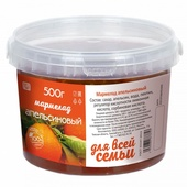 Мармелад Апельсиновый 500 гр.