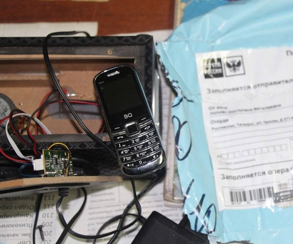 В СИЗО №2 Таганрога попытались передать радиоприемник со спрятанным внутри телефоном.   Как выяснилось, отправителем оказалась... [читать продолжение]