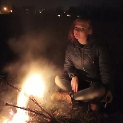 Наталья Гармашова, Донецк