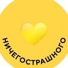 Добро Mail.Ru