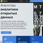 "Адаптивный лендиг ""Аналитическое агентство"""