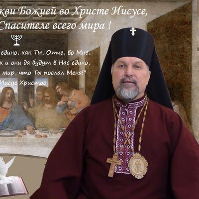 Киевская Архиепископия, Киев