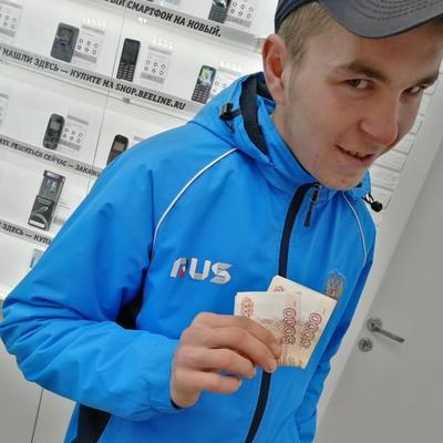 Магомед Мусамов
