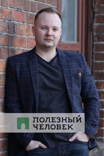 Александр Манзук, Череповец