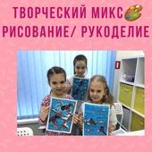 детям 4-6, 7-9 лет