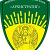 """ВПК """"Архистратиг"""""""