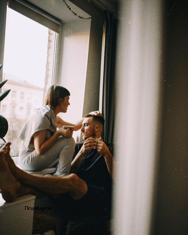 Как правильно выяснять отношения с любимым человеком?