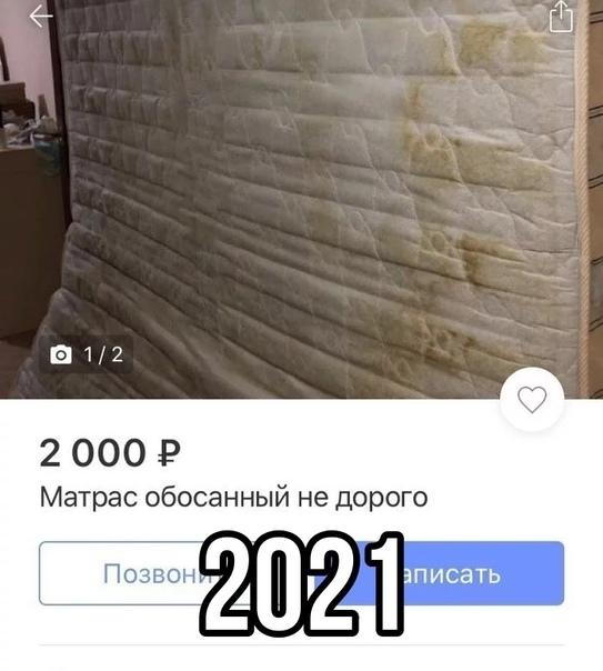 2000р - это много или мало?