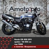 Honda CB400SFV