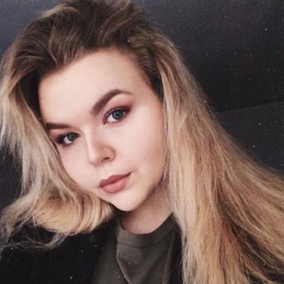 Валерия Викторова, Новый Уренгой