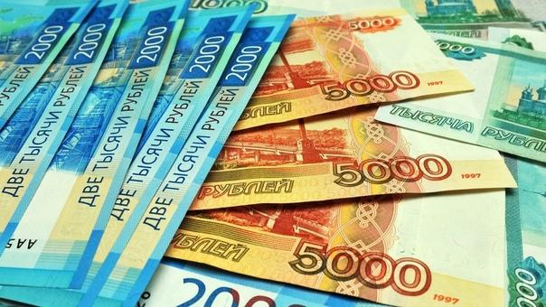 Минэкономразвития дало прогноз по годовой инфляции  ➡Подробнее: https://russian.rt.com/russia/news/839599-minekonomrazvitiya-prognoz-inflyaciya