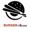 Burger & Sуши   Суши Роллы Бургеры Ульяновск