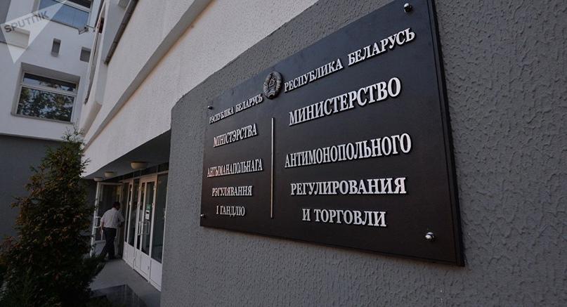 МАРТ: сельхозпредприятия Беларуси стали жертвами картельного сговора.