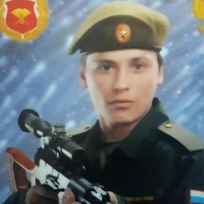Юрий Кондрашов