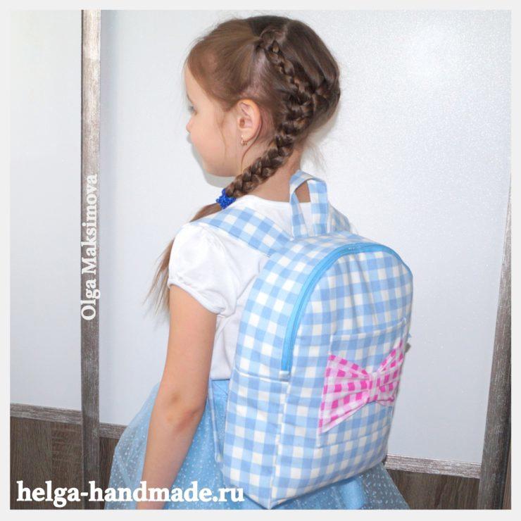 Шьём детский рюкзачок (выкройка).