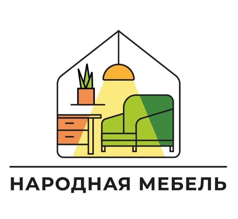 В связи с расширением штата в мебельную компанию