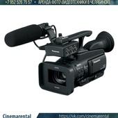 Видеокамера Panasonic AG-HMC41Е съемочный комплект