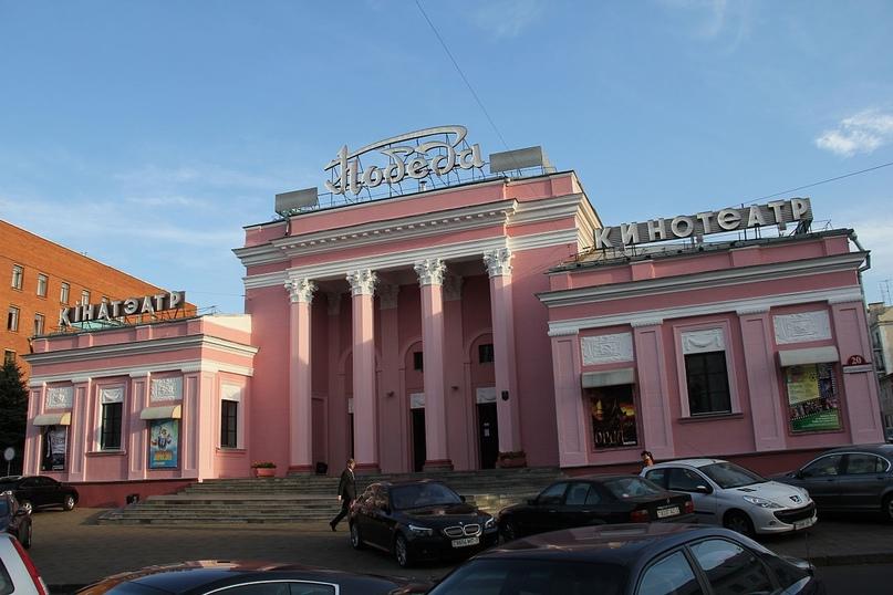 Старейший столичный кинотеатр «Победа» начнут реконструировать уже в этом году
