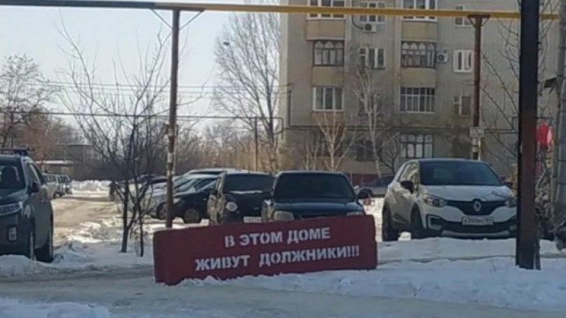 Путин поможет с расселением 76 аварийных домов энгельсской Лётки. Оно обойдется в два миллиарда