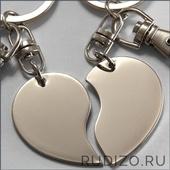 Половинки сердца с гравировкой 47х36 мм -- арт. 26 СЕ