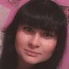 Ekaterina Smolanova