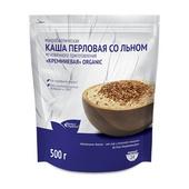 КАША «КРЕМНИЕВАЯ» 500 гр