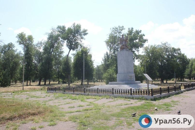Ретро56: братская могила красногвардейцев в центре Оренбурга