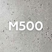 БЕТОН М 500 (БСТ B40 П4 F300 W12)