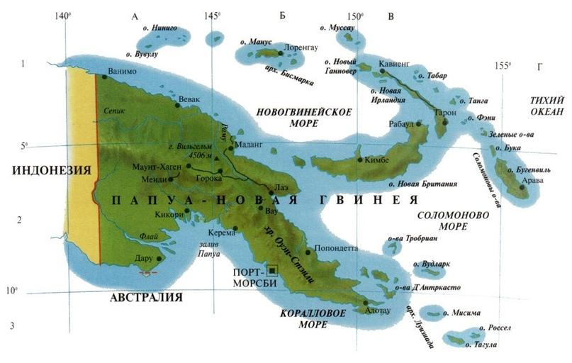 Почему название страны Папуа-Новая Гвинея состоит из 2-х частей?