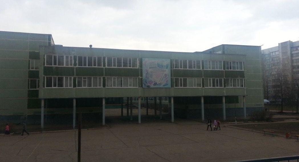 Ульяновская школа попала в топ-100 WorldSkills Russia  Более того, наши – в первой «десятке» ... [читать продолжение]