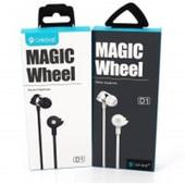 Наушники Magic Wheel