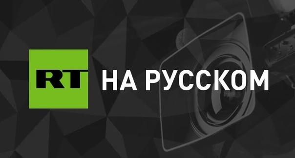 Подросток сделал страшное признание    ➡Подробнее: https://russian.rt.com/russia/news/838978-permskii-krai-podrostok