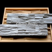 Сланец ДЕРЕВЯННЫЙ - Ledge Stone  Art. C110  - полиуретановая форма